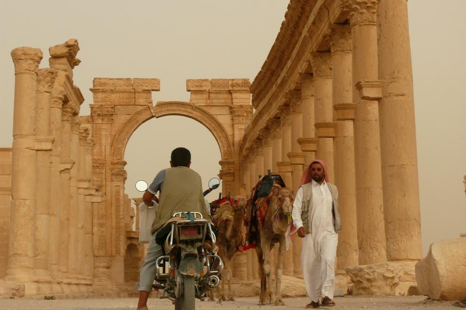 Palmyra Şehri Ana Kapı
