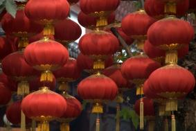 Çin Fenerleri