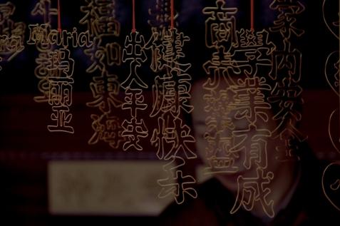 Telleri kıvırarak adınızı Çin alfabesiyle yazan bir Çinli sokak sanatçısı